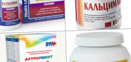 vitaminy-dlja-profilaktiki-zabolevanij_1.jpg