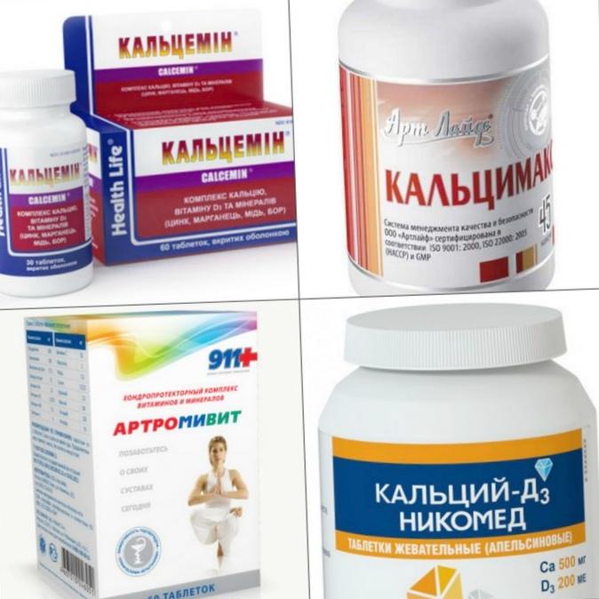 Витамины для профилактики заболеваний позвоночника