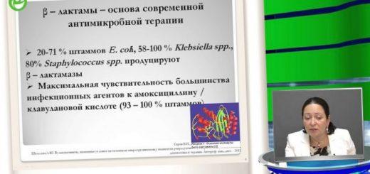 vitaminy-pri-cervicite_1.jpg