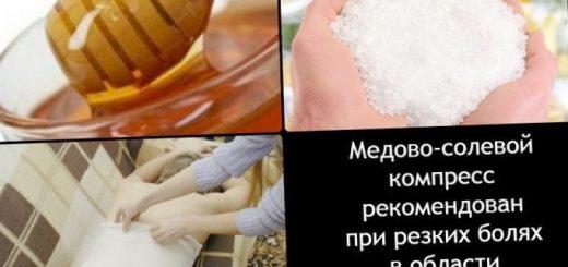 vitaminy-pri-hronicheskom-radikulite_1.jpg