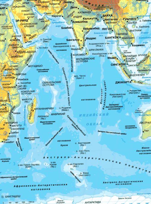 vlijanie-indijskogo-i-tihogo-okeanov-na-prirodu_1.jpg