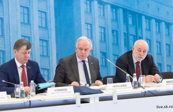 Внешэкономбанк поддержит развитие отечественной науки
