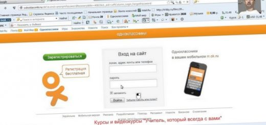 vosstanovlenie-dostupa-k-stranice-v-odnoklassnikah_1.jpg