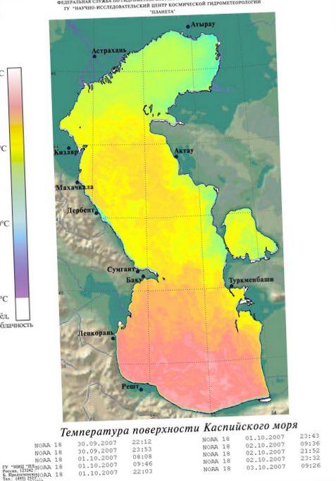 Возможности спутникового радиолокационного мониторинга для решения задач сельского хозяйства