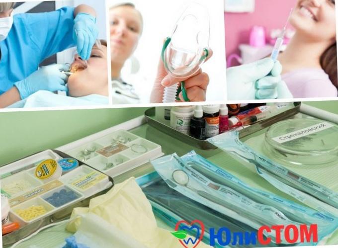 Вся правда об анестезии