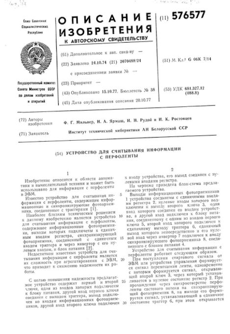 vvod-geograficheskoj-informacii-v-jevm_1.jpg