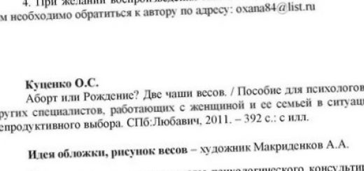 vyjasnena-rol-obema-posudy-pri-raspitii-spirtnogo_1.jpg