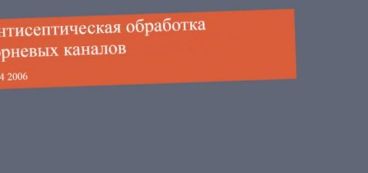 vyshel-9-10-nomer-zhurnala-rossijskie_1.jpg