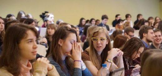 vysshaja-shkola-sovremennye-prioritety-sovremennye_1.jpg