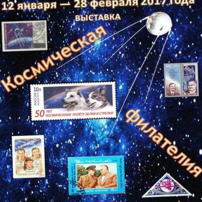 Выставка первая колея на луне в музее космонавтики и ракетной техники им. в.п. глушко