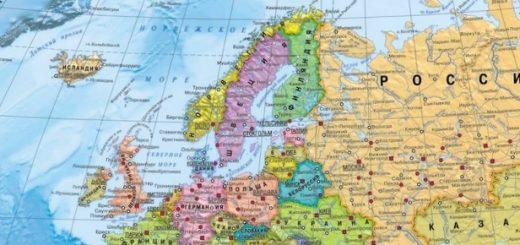 zapadnaja-evropa-kak-chast-evrazii_2.jpg