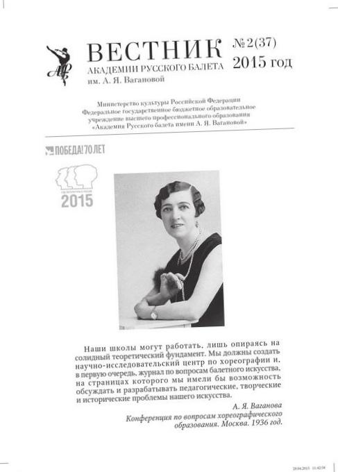 Женщина на кораблях. лидия семенова: теория и практика аншлагов