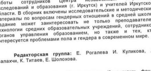 zhenshhiny-i-nauka-sejchas-vazhen-rezultat-a-ne_1.jpg